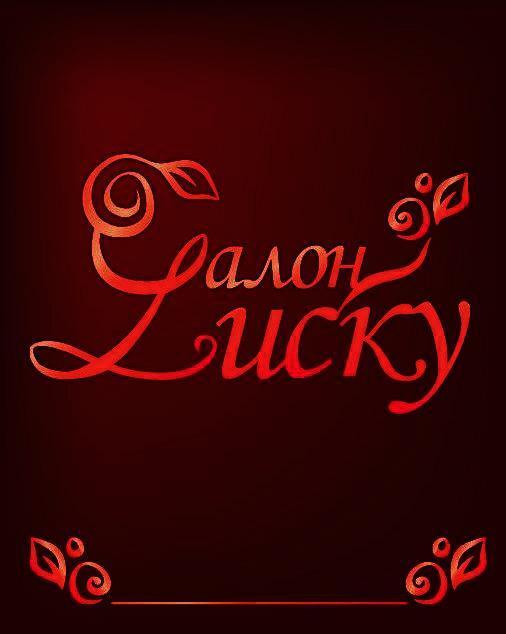Салон красоты 'Lucky'